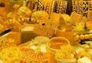 Dhanteras: BSE, NSE to extend trade in gold exchange traded funds, Sovereign Gold Bond