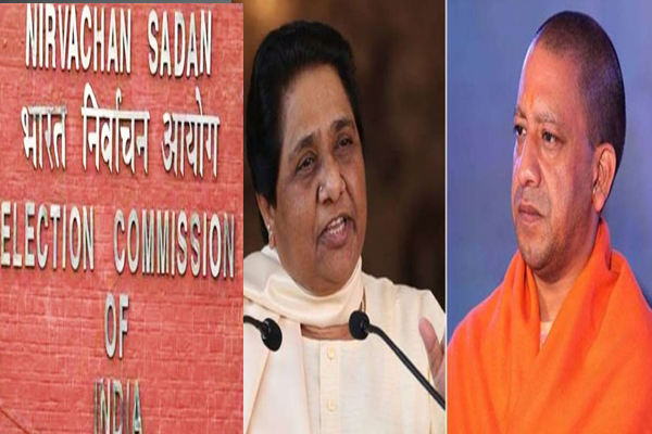 Election Commission issues 72-hour gag order for Yogi Adityanath, 48 hrs for Mayawati
