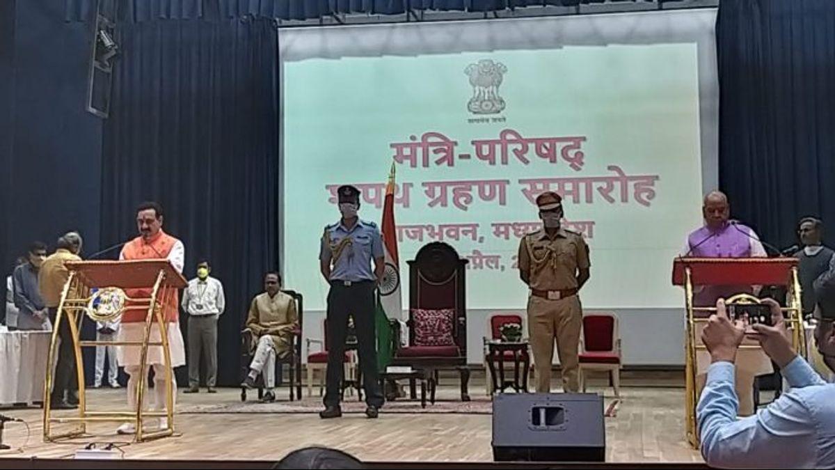 MP Shivraj Cabinet Expansion