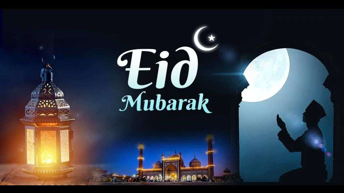 Eid al-Fitr 2020 Eid mubarak ramadan
