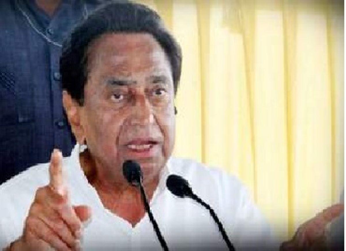 Madhya Pradesh Bye Election 2020