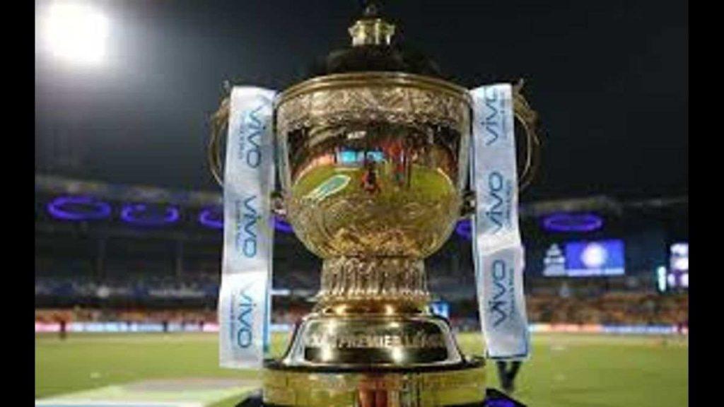 IPL 2020 UAE