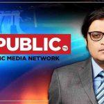 """""""ऐसे समय में जब हम पाकिस्तान के अटैक का जवाब दे रहे है लुटियन्स मीडिया बार्क पर दवाब बना रहा है"""""""